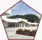 大津保育園